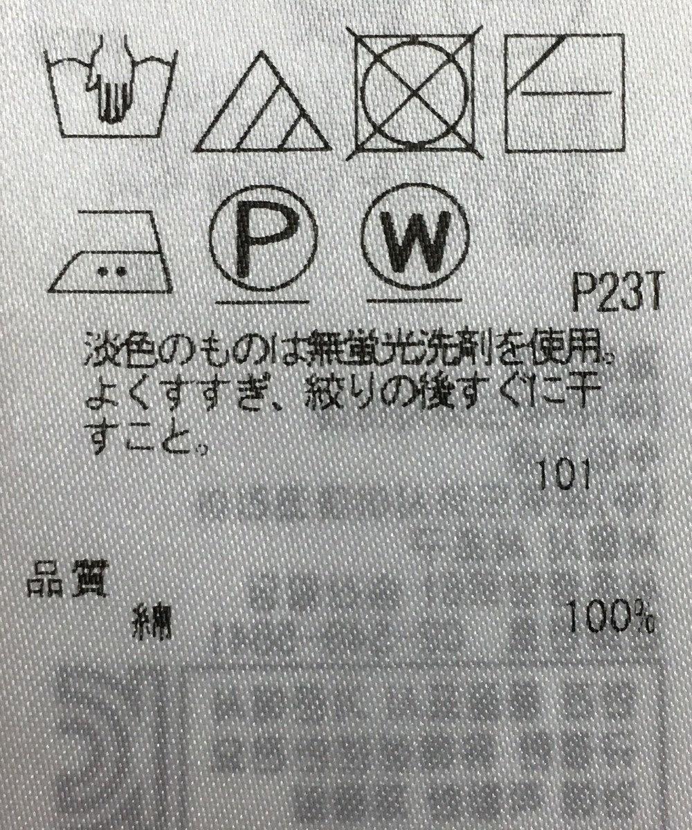 ONWARD Reuse Park 【組曲】ニット春夏 パープル