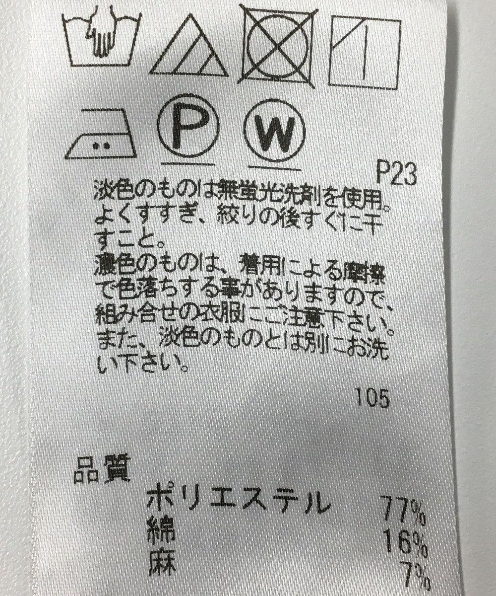 ONWARD Reuse Park 【J.PRESS】パンツ春夏 グリーン