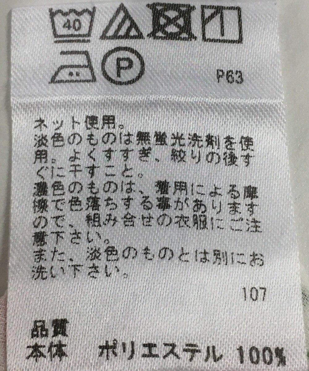 ONWARD Reuse Park 【any FAM】カットソー春夏 オフホワイト
