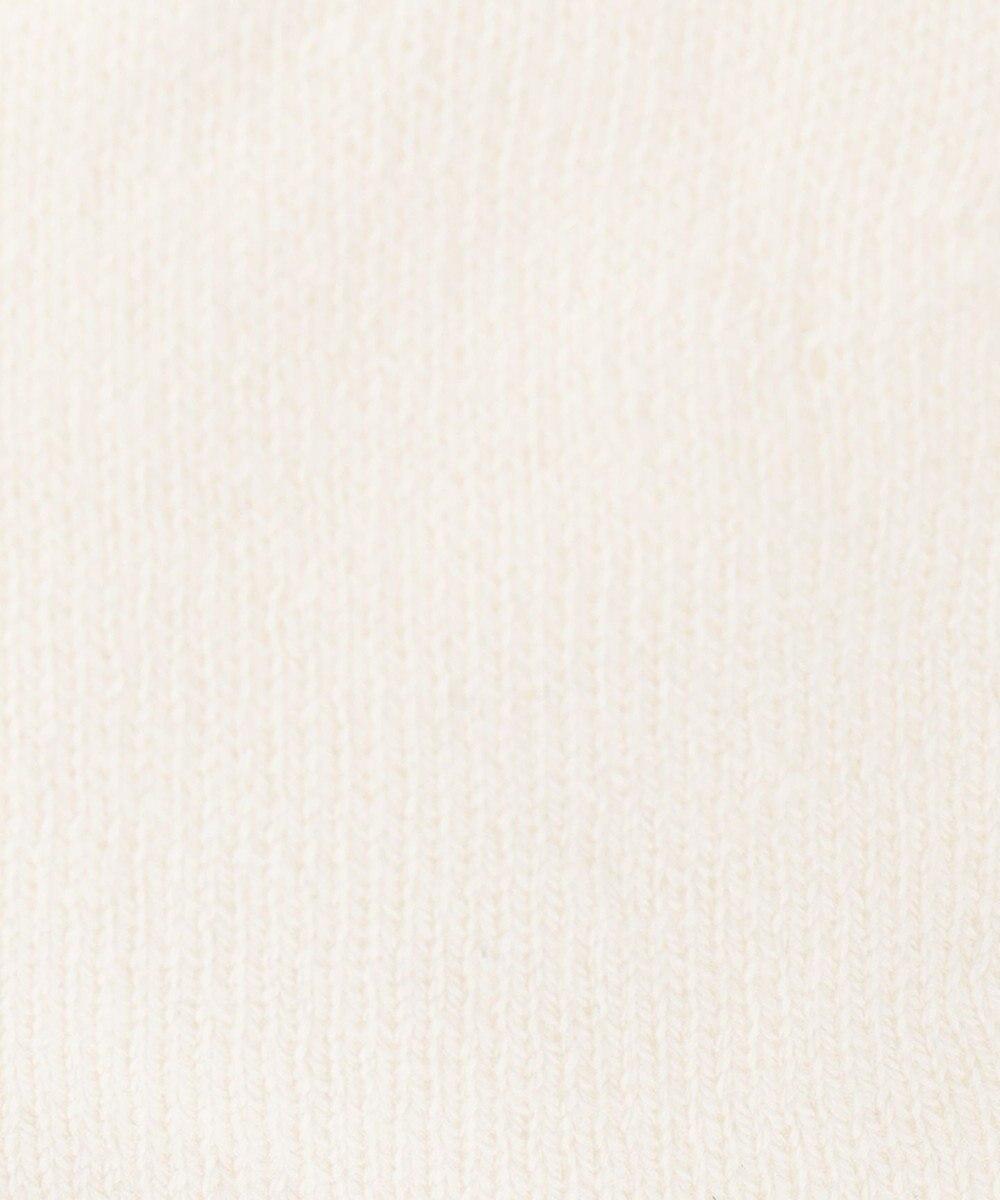 組曲 【抗菌・防臭】メッシュケース付き K刺繍マスク アイボリー×ピンク