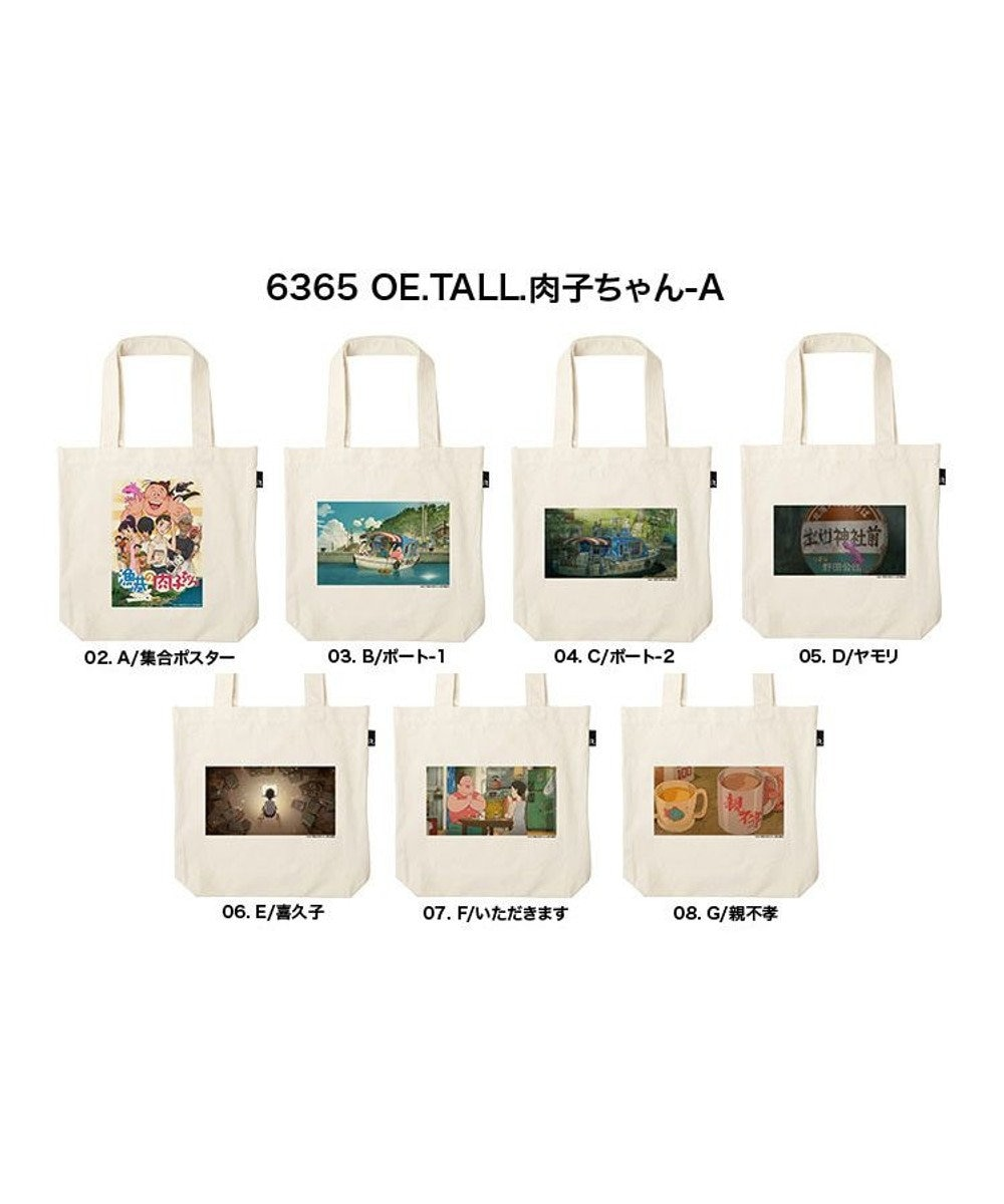 ROOTOTE 6365【受注生産 / 期間限定商品】OE.TALL.肉子ちゃん-A 映画『漁港の肉子ちゃん』 × ROOTOTE コラボトートバッグ 02:A/集合ポスター