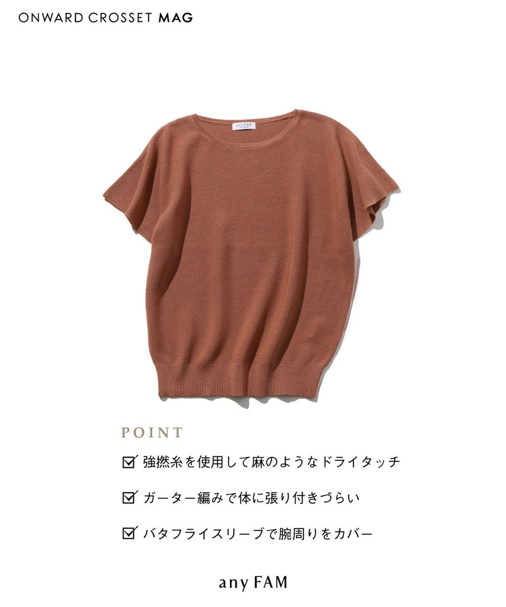 any FAM L 【洗える】ウォッシャブルガーターニットTシャツ オレンジ系