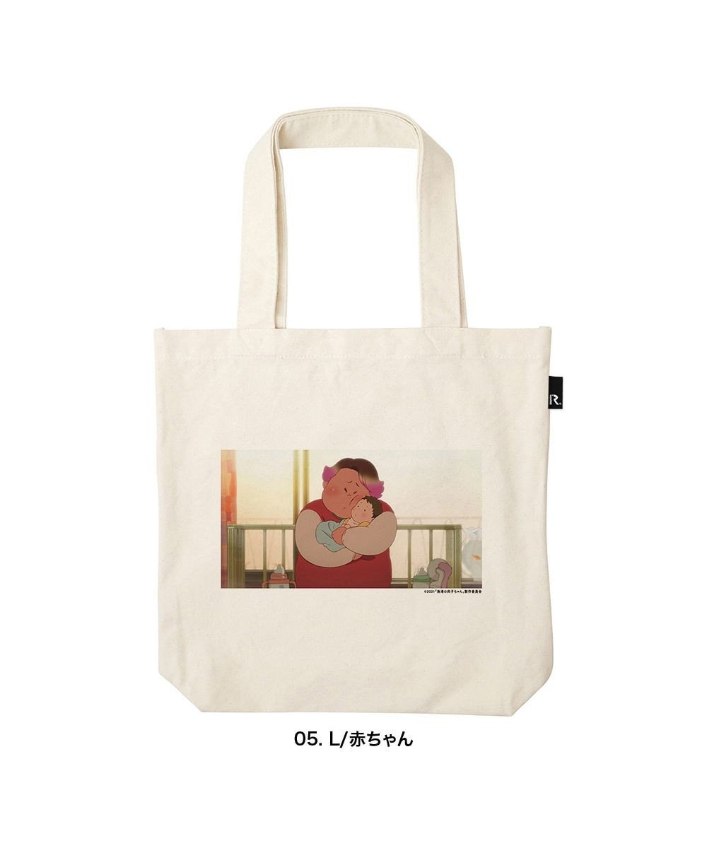 ROOTOTE 6366【受注生産 / 期間限定商品】OE.TALL.肉子ちゃん-B 映画『漁港の肉子ちゃん』 × ROOTOTE コラボトートバッグ 05:L/赤ちゃん