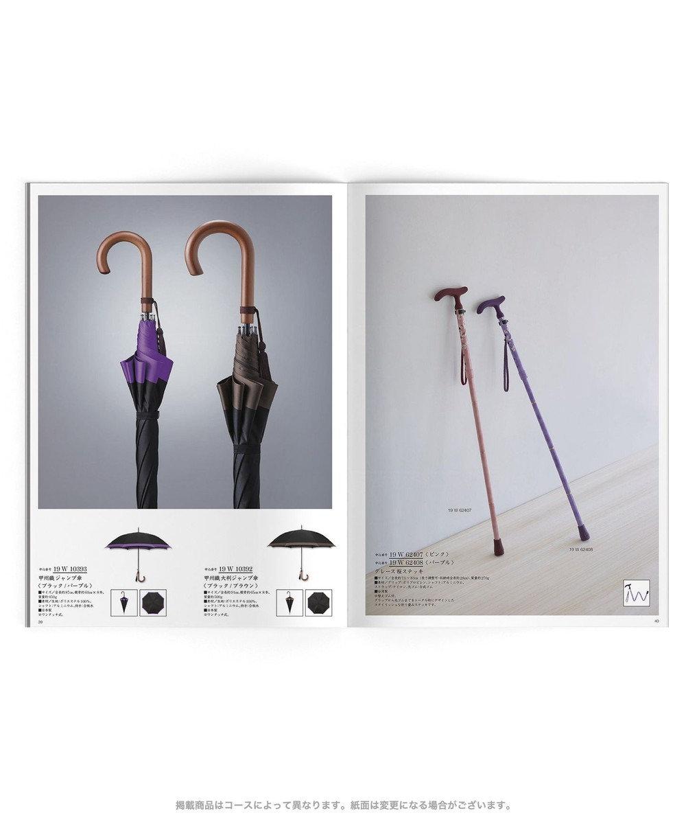 antina gift studio uluao(ウルアオ) カタログギフト <アウレリアーナ> -