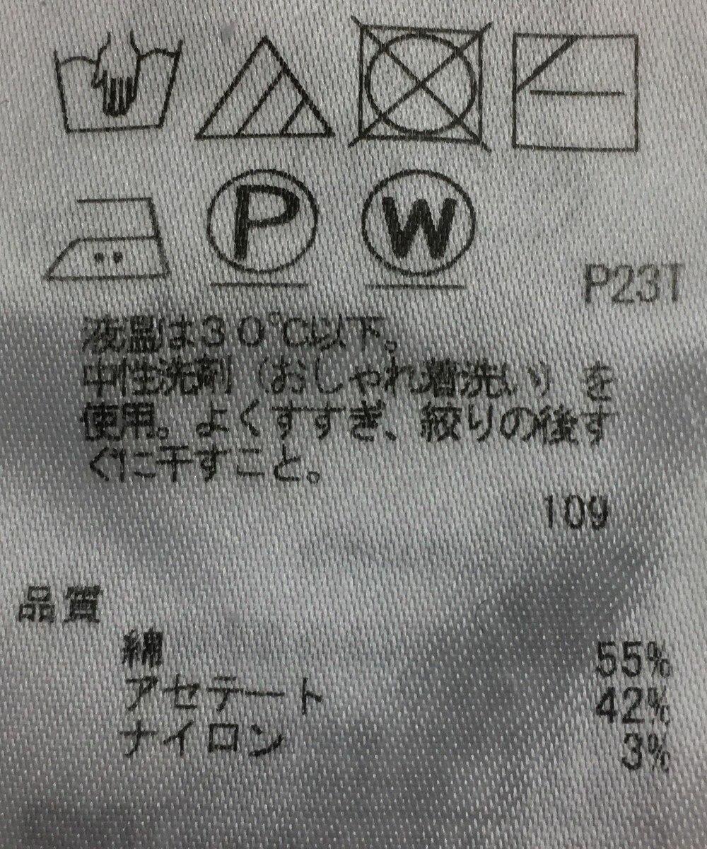 ONWARD Reuse Park 【ICB】ニット春夏 ネイビー
