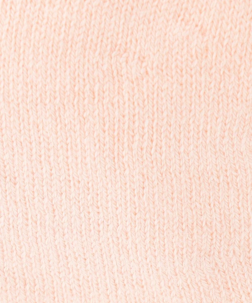 組曲 【抗菌・防臭】メッシュケース付き K刺繍マスク ピンク×ココア