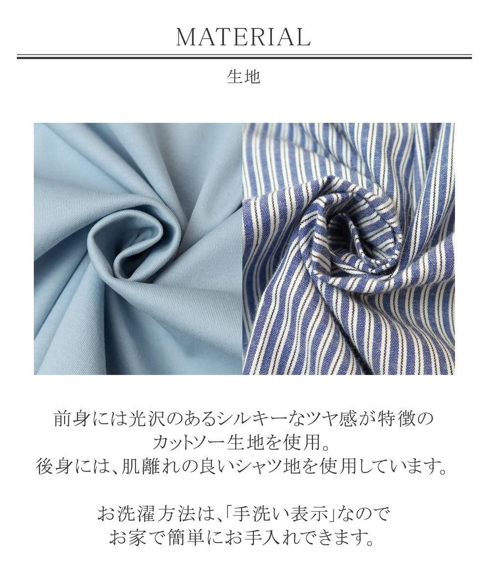 Tiaclasse 【洗える】ストレスフリーで着用できるバックストライプコンビチュニック サックス×ブルーストライプ