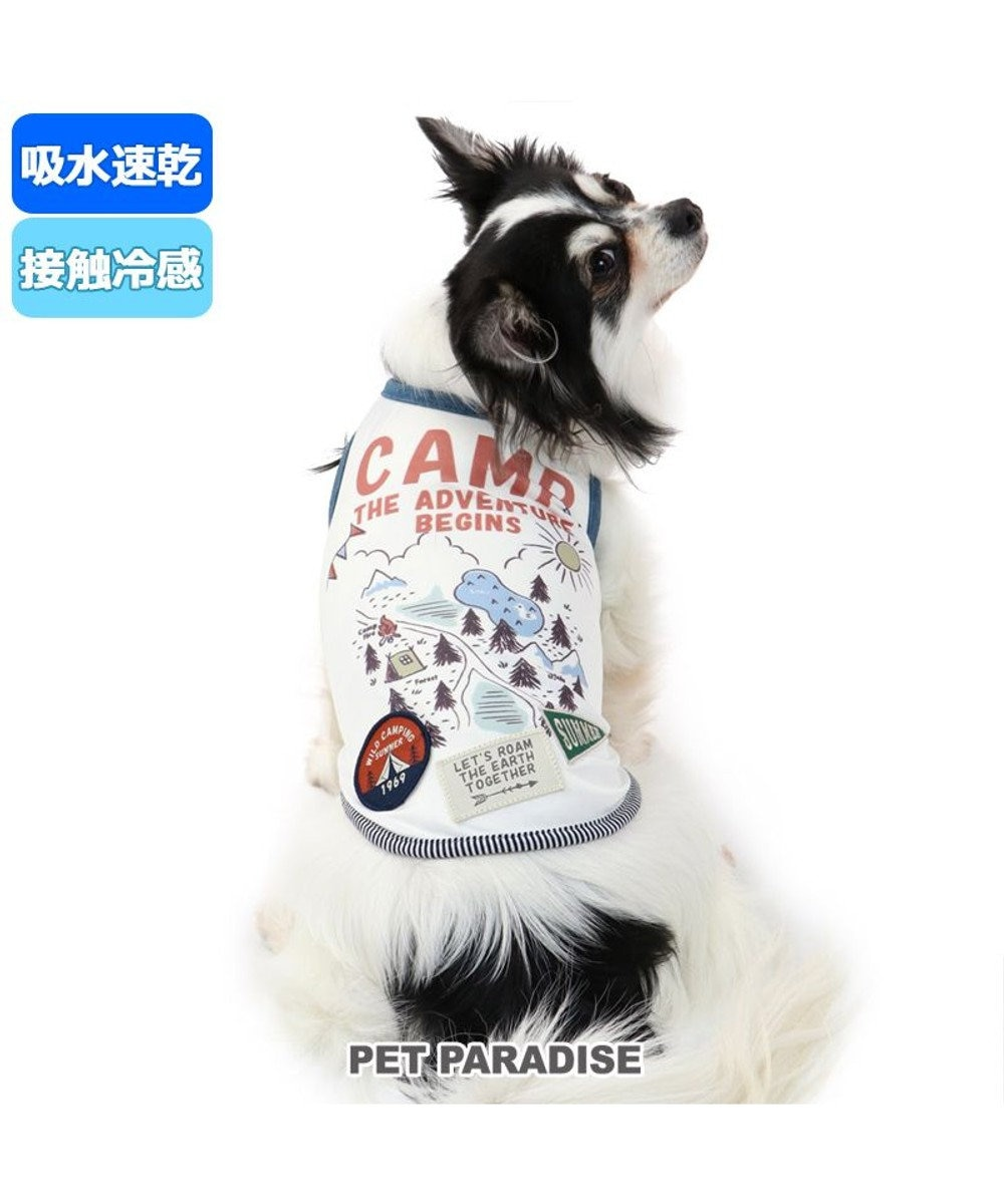 PET PARADISE 犬服 犬 服 ペットパラダイス クール 接触冷感 キャンプ タンクトップ 〔小型犬〕 超小型犬 小型犬 ひんやり 夏 涼感 冷却 吸水速乾 タッチワンクール 白~オフホワイト
