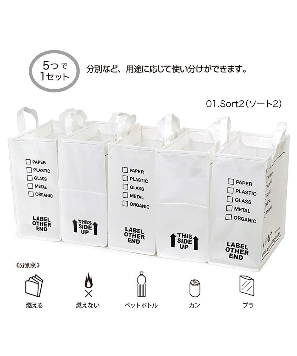 ROOTOTE 9674【5個セットプライス:ゴミ箱にもなるトート】/ RT ルー・ガービッジ -30L 5P-B 01:ソート2