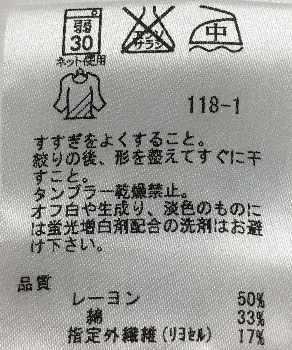 ONWARD Reuse Park 【23区】カットソー春夏 オフホワイト