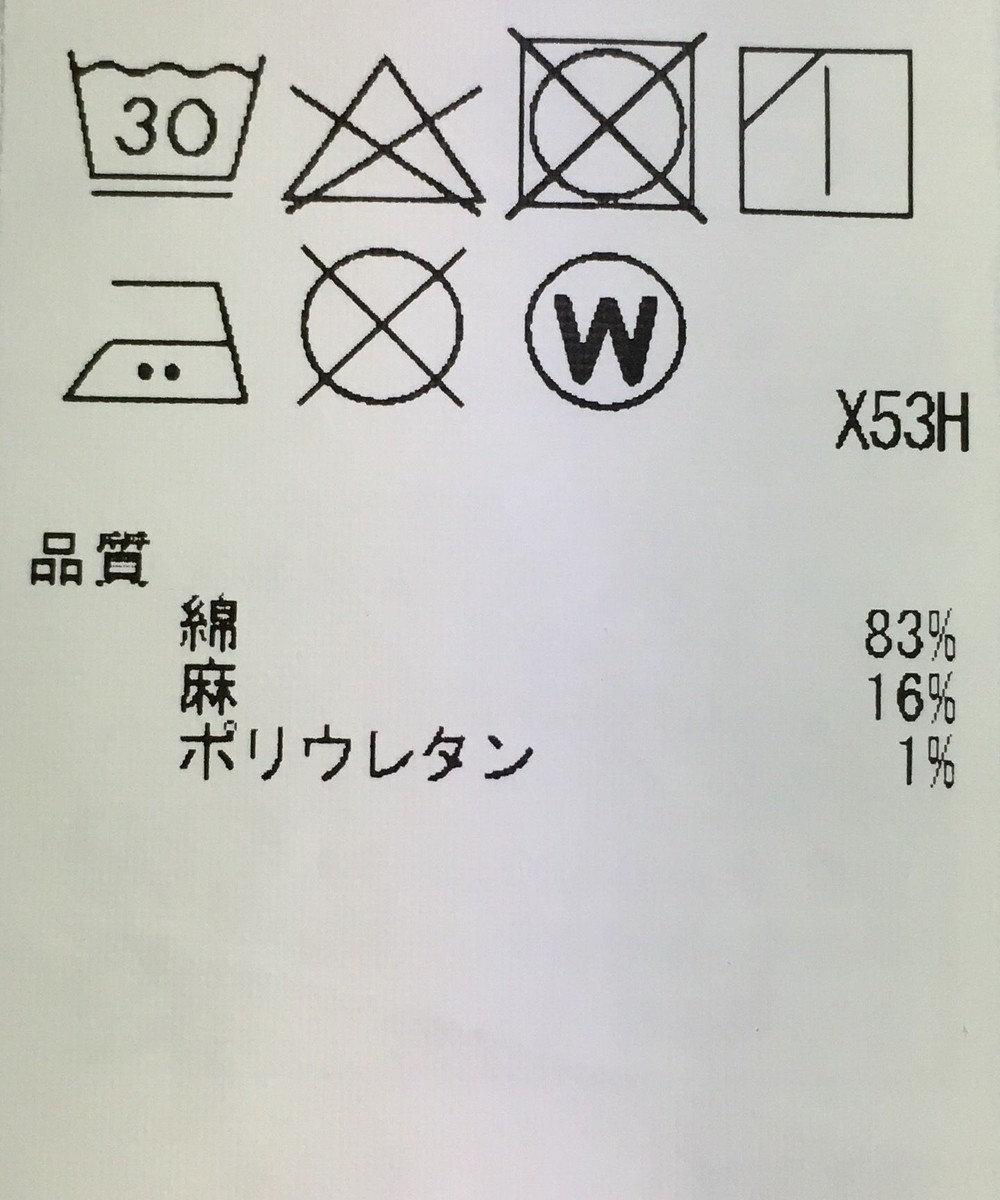 ONWARD Reuse Park 【23区】パンツ春夏 ブルー