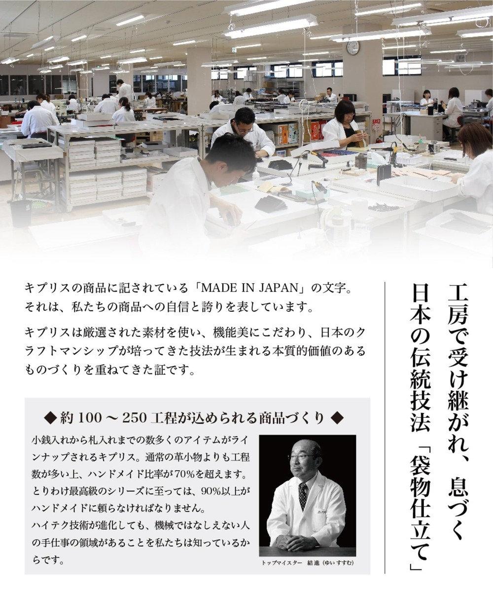CYPRIS 【カード8枚収納】プロキオン 日本製ラウンドファスナー長財布 ローズピンク[04]