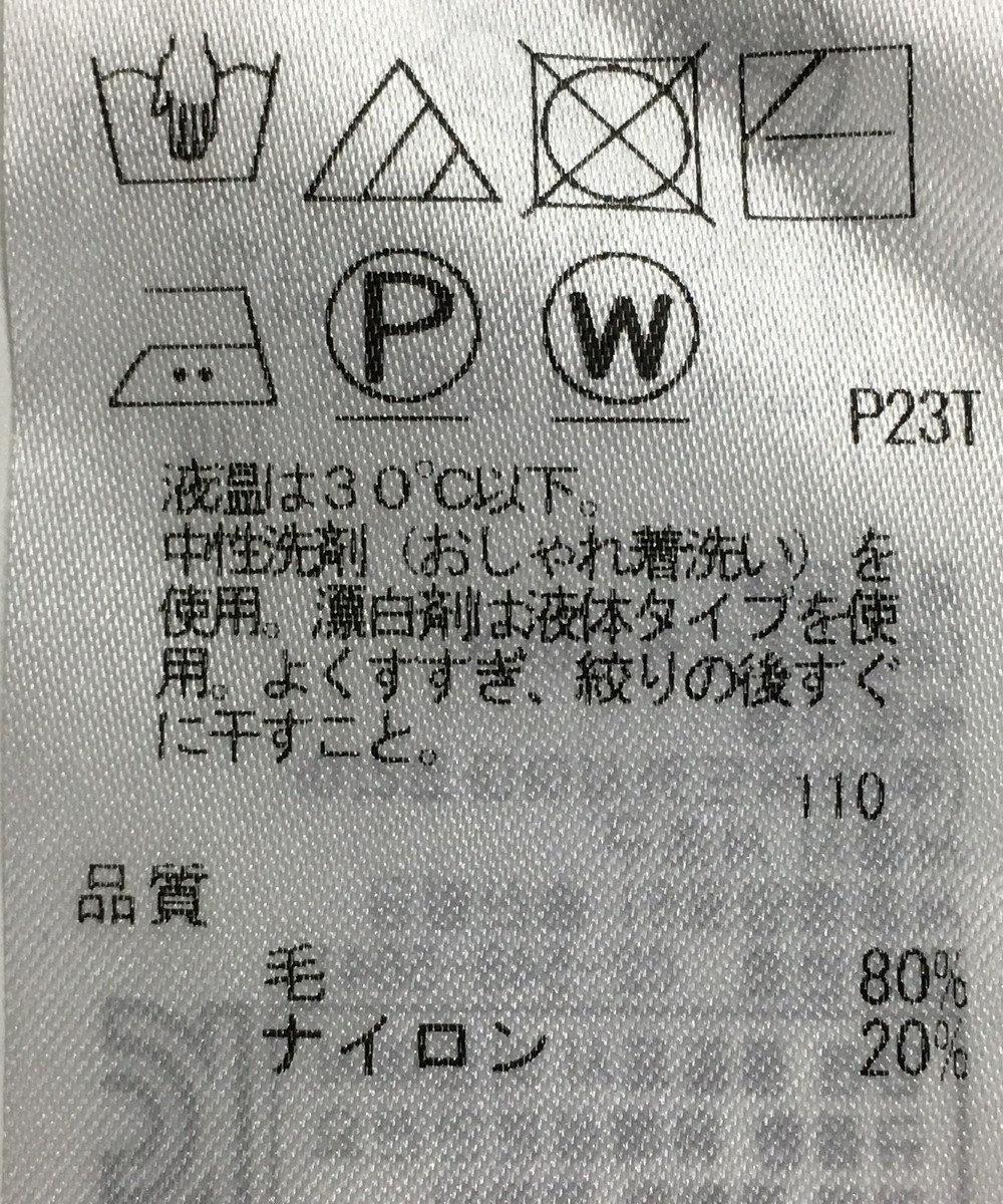 ONWARD Reuse Park 【組曲】ニット春夏 グレー
