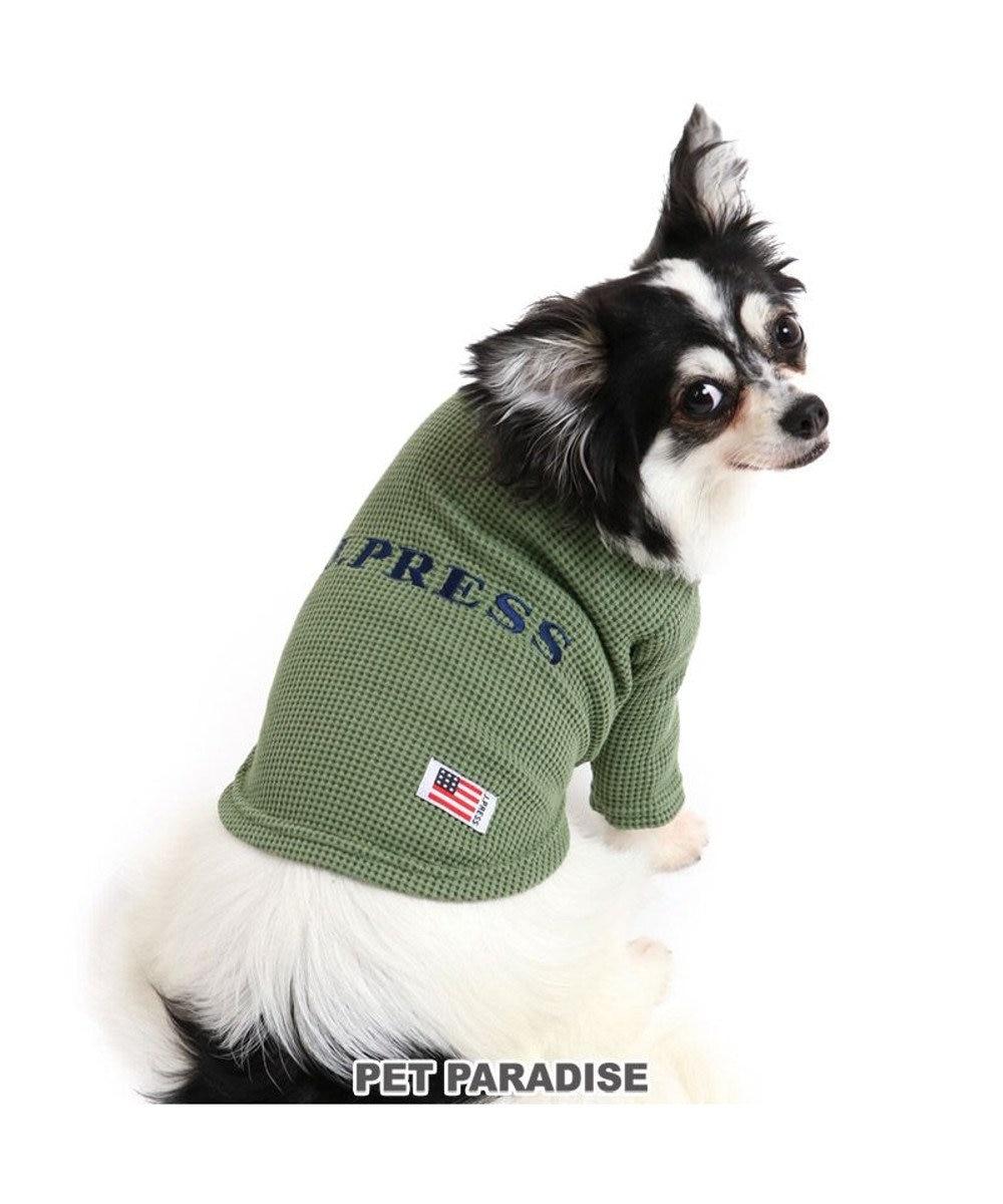 PET PARADISE 犬 服 J.PRESS Tシャツ 〔小型犬〕 ワッフル 刺繍 犬服 犬の服 犬 服 ペットウエア ペットウェア ドッグウエア ドッグウェア ベビー 超小型犬 小型犬 カーキ