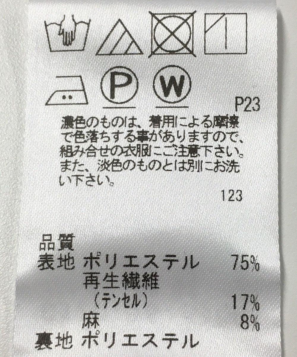 ONWARD Reuse Park 【J.PRESS】パンツ春夏 ネイビー