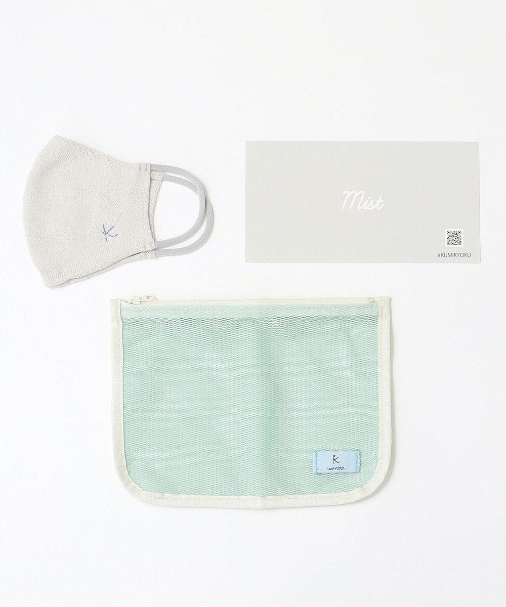組曲 【抗菌・防臭】メッシュケース付き K刺繍マスク グレー×ミント