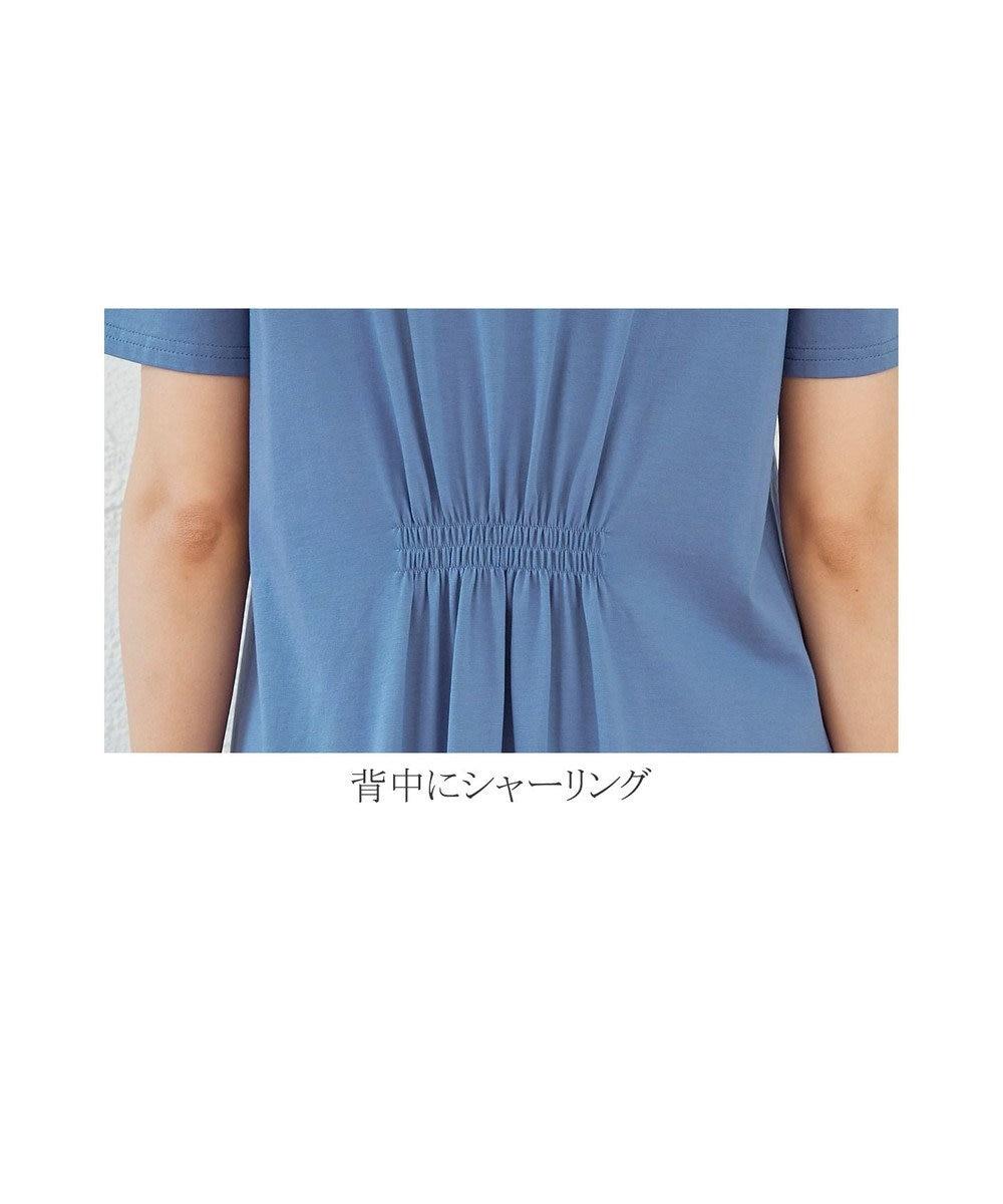 Tiaclasse 【リラックス・洗える】ストレスフリーで着用できるカットソータックワンピース ブルー