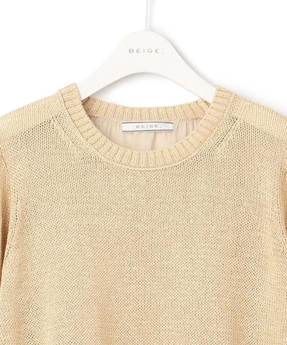 BEIGE, 【S-size】ARCUEIL / ニット Cone