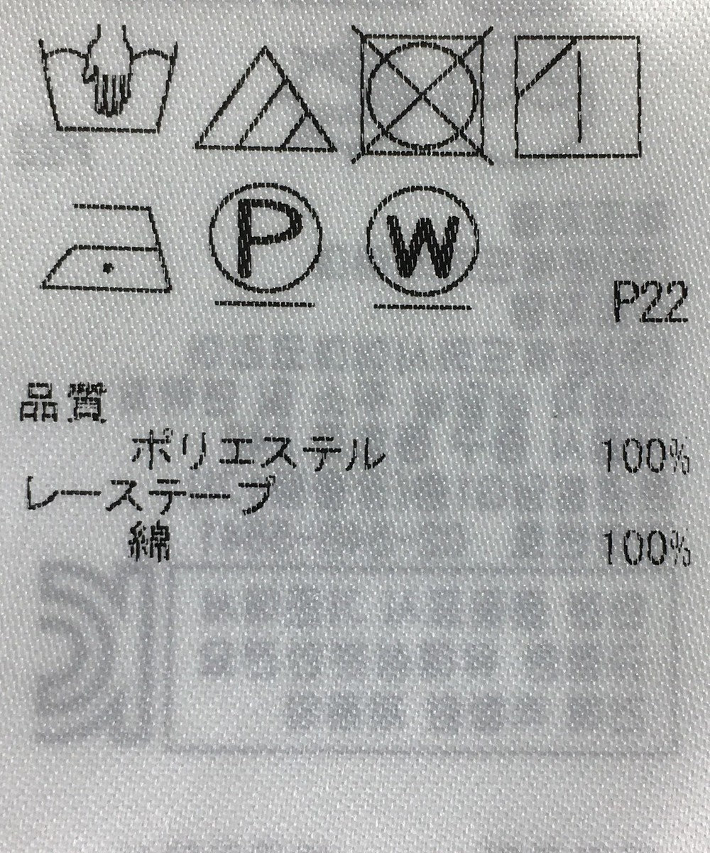 ONWARD Reuse Park 【組曲】ブラウス春夏 オフホワイト