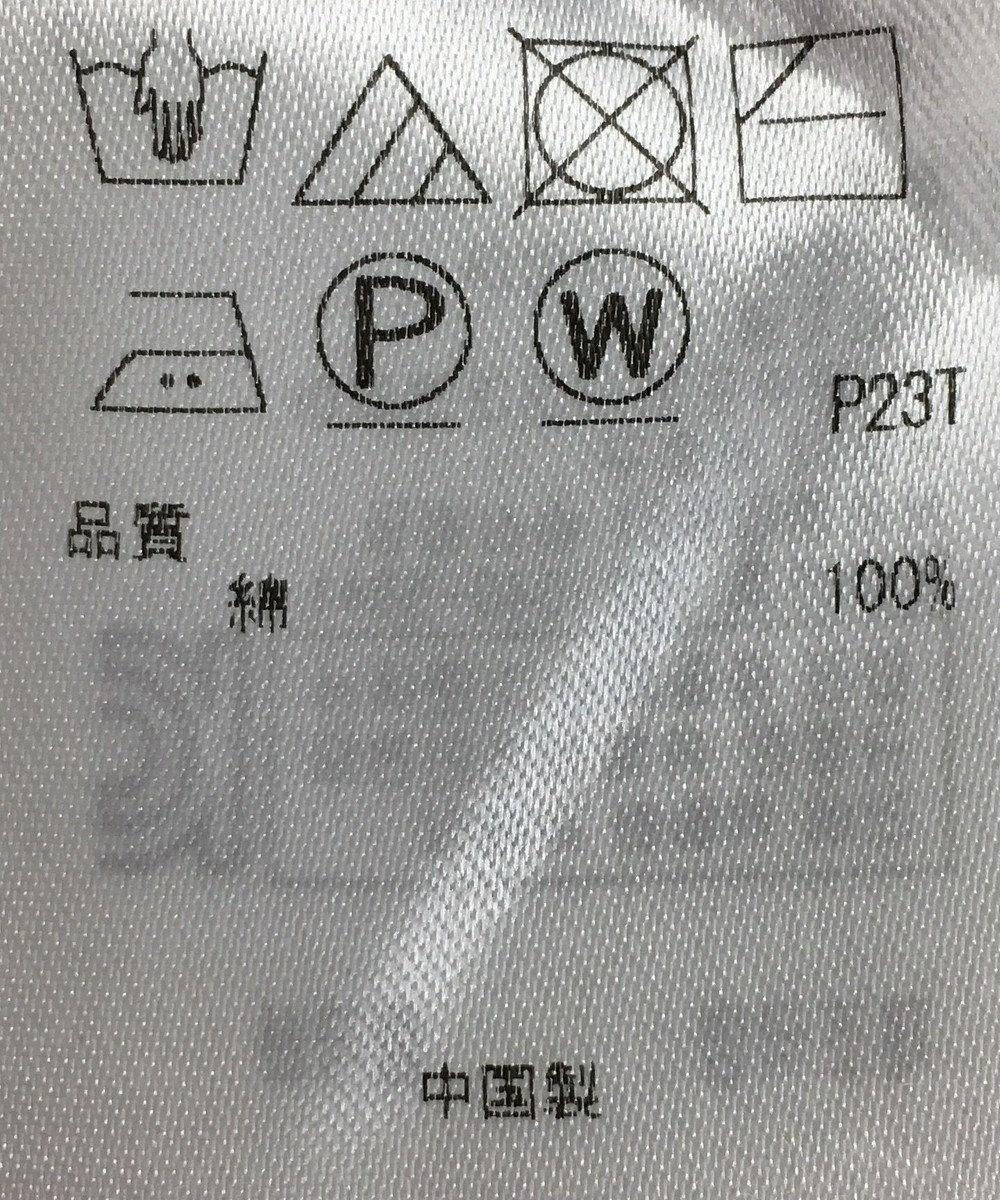 ONWARD Reuse Park 【組曲】ニット春夏 ブルー
