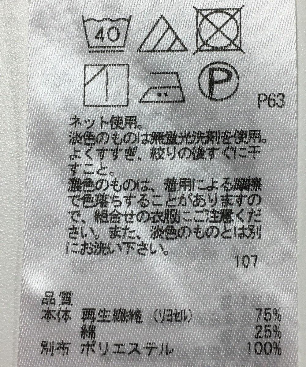 ONWARD Reuse Park 【ICB】カットソー春夏 ピンク