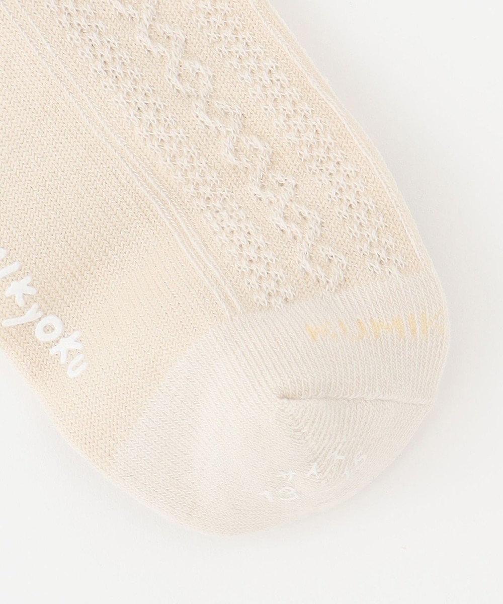 組曲 KIDS 【13-24cm】3足セット ソックス ピンク系