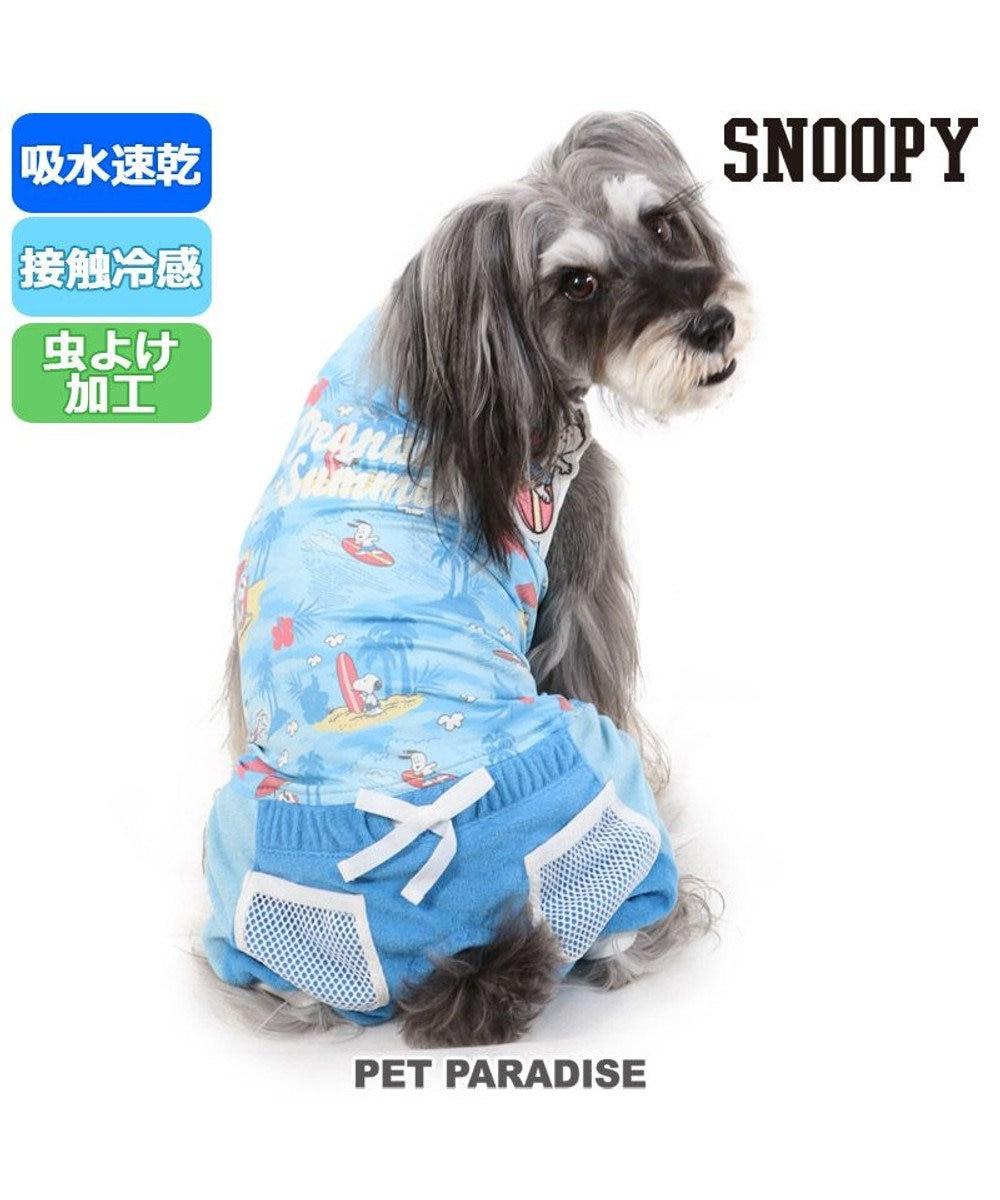 PET PARADISE 犬服 犬 服 ペットパラダイス スヌーピー  クール 接触冷感 虫よけ パンツつなぎ 〔小型犬〕 超小型犬 小型犬 天竺 ひんやり 夏 涼感 冷却 吸水速乾 クールマックス 水色