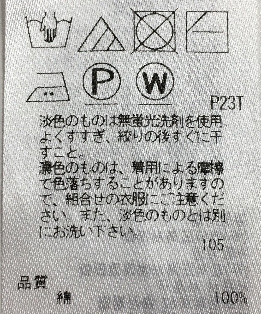 ONWARD Reuse Park 【自由区】ニット春夏 オフホワイト