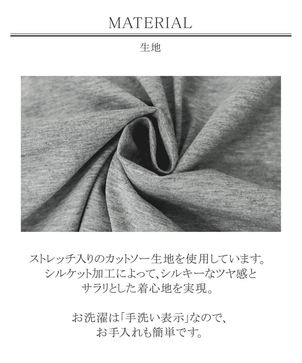 Tiaclasse L 【洗える】体型カバーも叶う、刺繍ロゴTシャツチュニック グレー