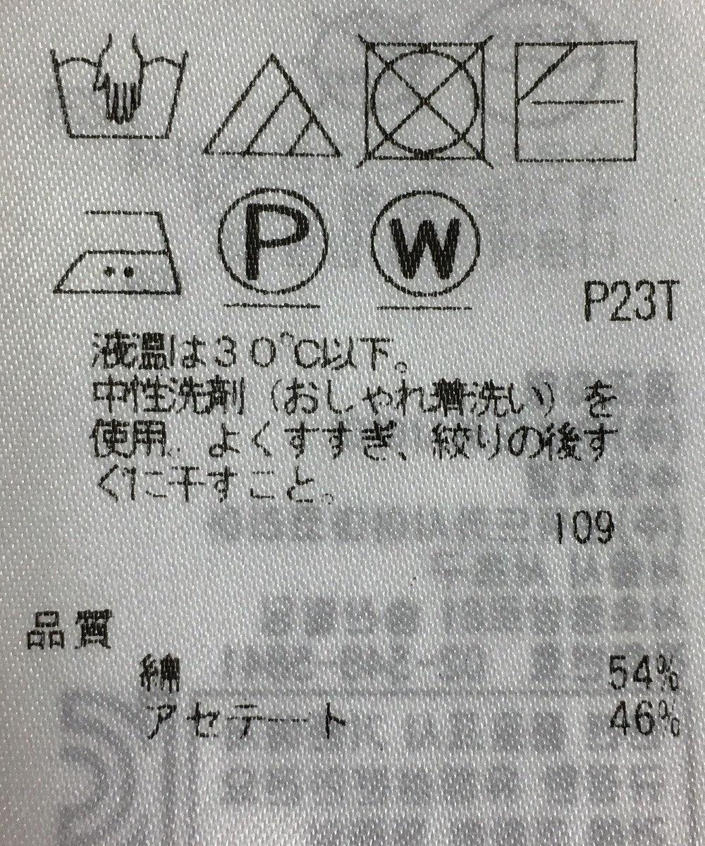 ONWARD Reuse Park 【自由区】ニット春夏 グリーン