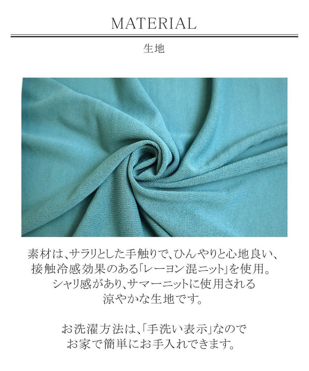 Tiaclasse L 【洗える】体型カバーも叶うドルマンニットカーディガン ミント
