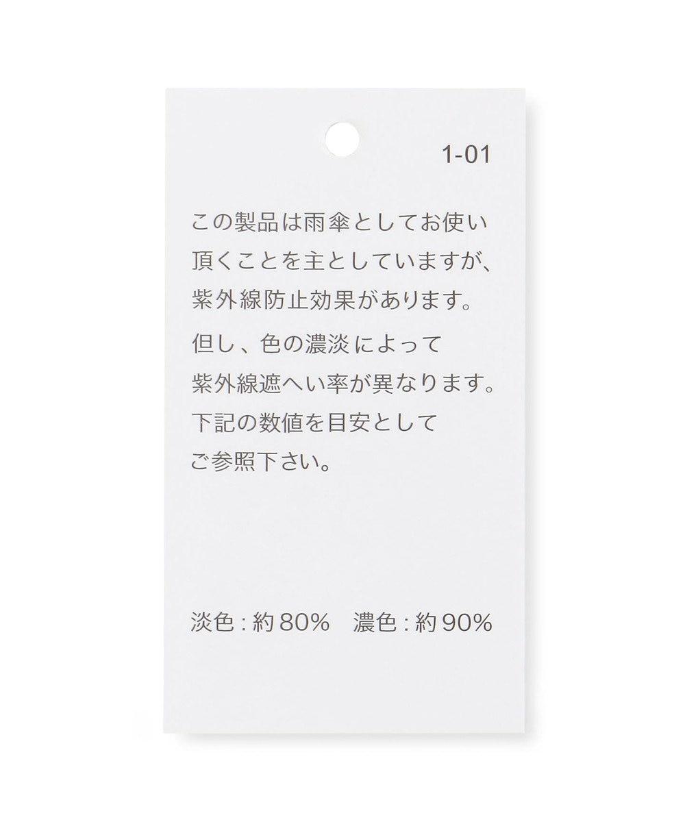 ONWARD CROSSET STORE 【Wpc】GRADATION FLOWER mini 雨天兼用折傘・ポーチ型収納ケース付 ピンク