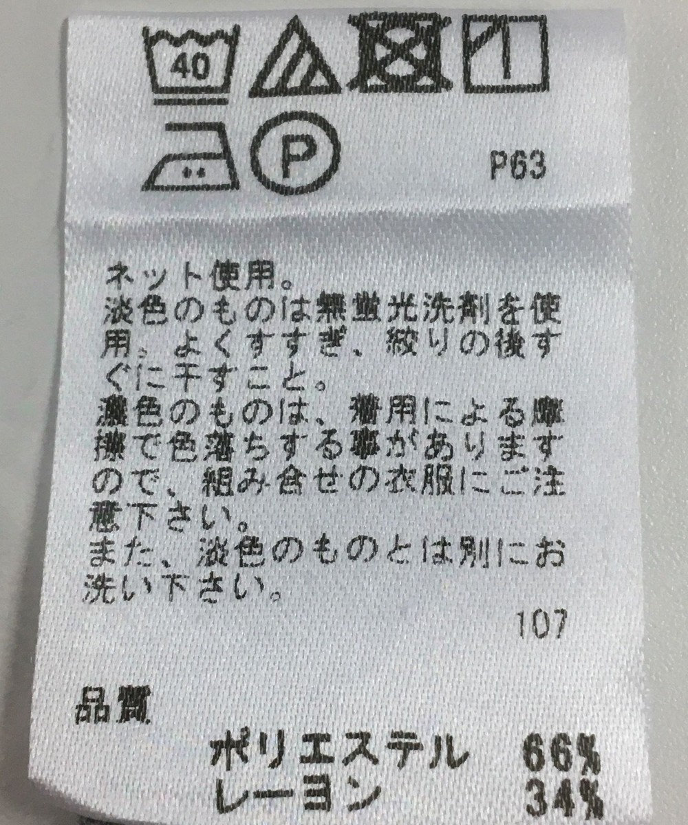 ONWARD Reuse Park 【any SiS】カットソー春夏 グレー