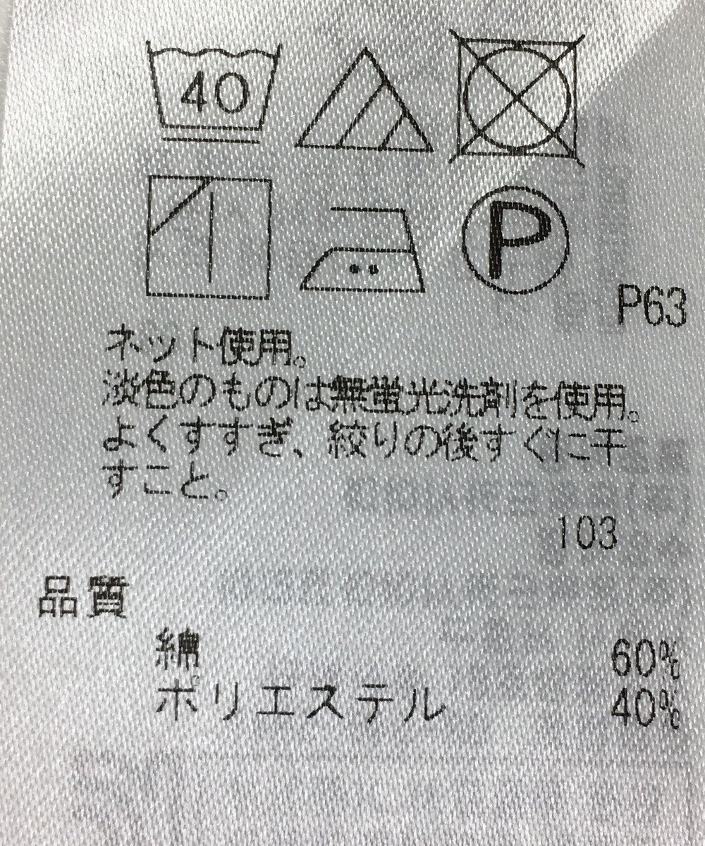 ONWARD Reuse Park 【組曲】カットソー春夏 グレー