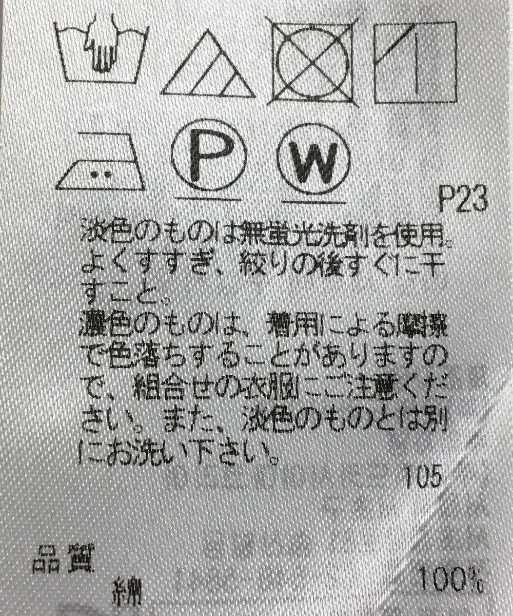 ONWARD Reuse Park 【組曲】ジャケット春夏 オフホワイト