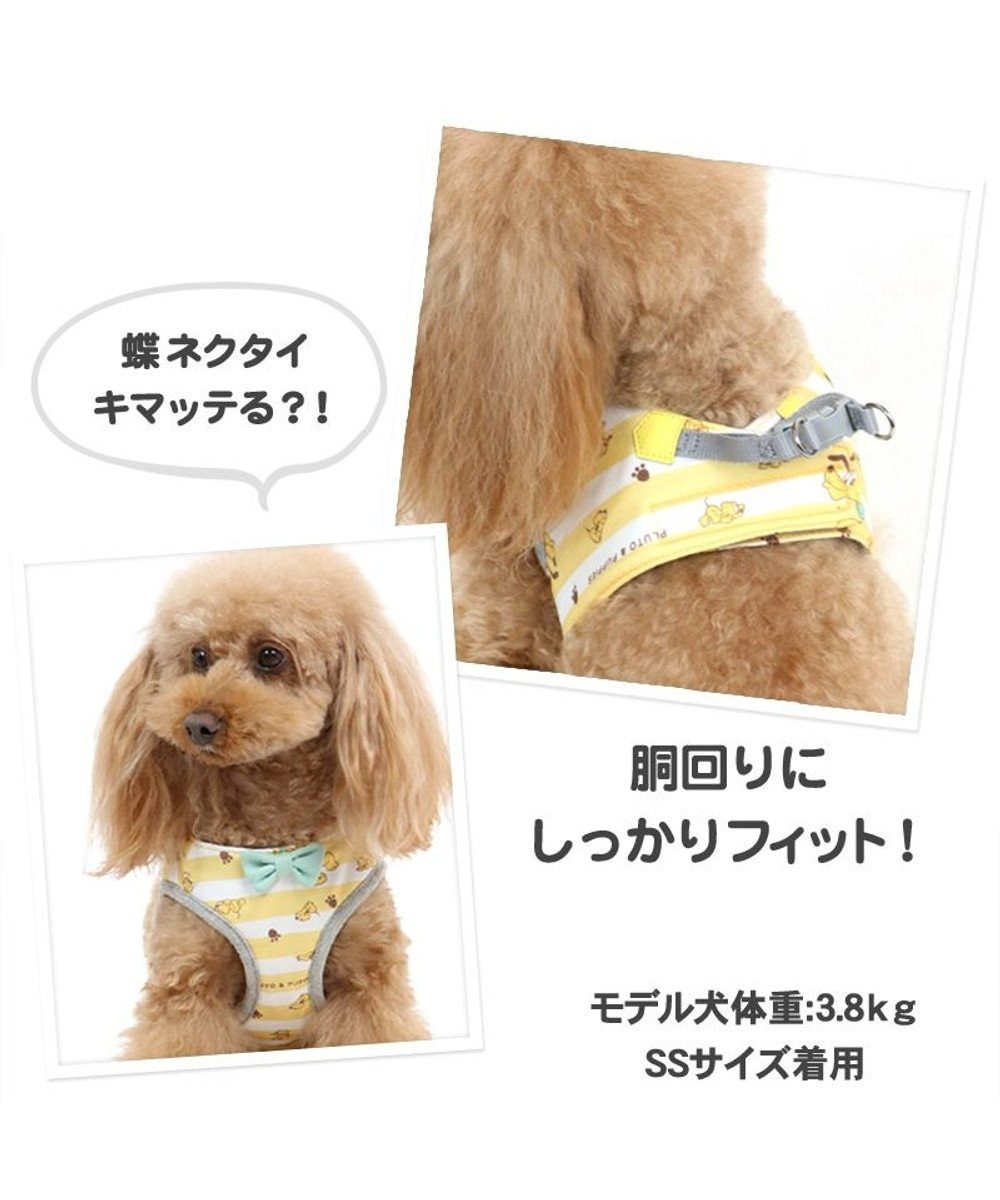 PET PARADISE ディズニー プルート&パピー ベストハーネス 4S 〔超小型犬〕 黄