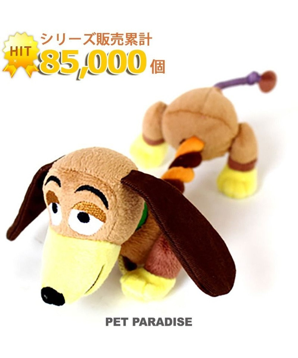 PET PARADISE 犬用品 ペットグッズ 犬 おもちゃ ペットパラダイス 犬 おもちゃ ロープ ディズニー トイ・ストーリー スリンキー 大 | おうちで遊ぼう おうち時間 犬 おもちゃ オモチャ ペットのペットトイ 玩具 TOY 小型犬 おもちゃ かわいい おもしろ 茶系