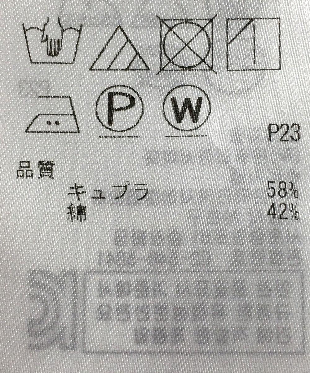ONWARD Reuse Park 【ICB】ジャケット春夏 オレンジ