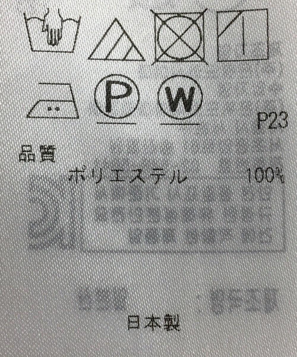 ONWARD Reuse Park 【組曲】パンツ春夏 ブラウン