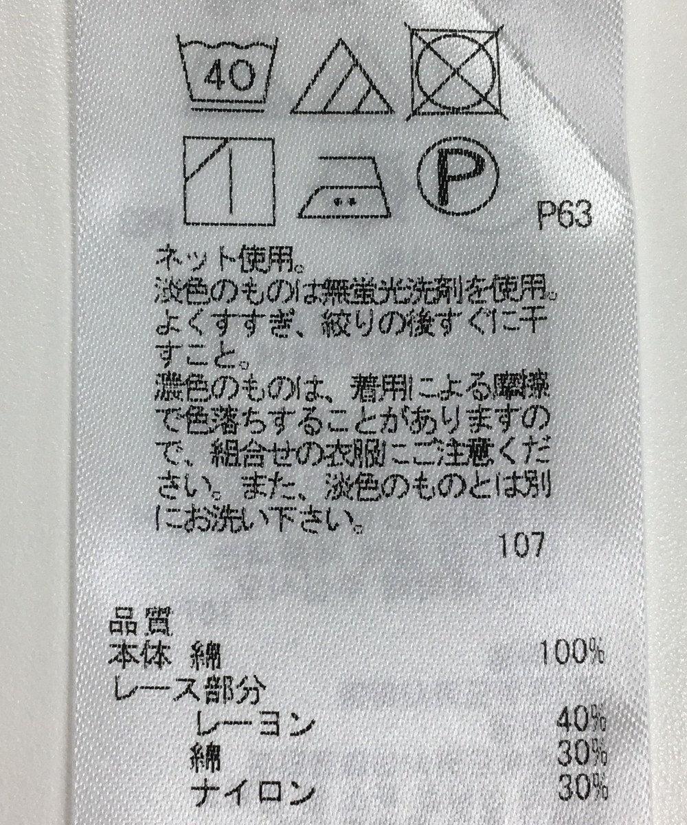 ONWARD Reuse Park 【組曲】カットソー春夏 グリーン