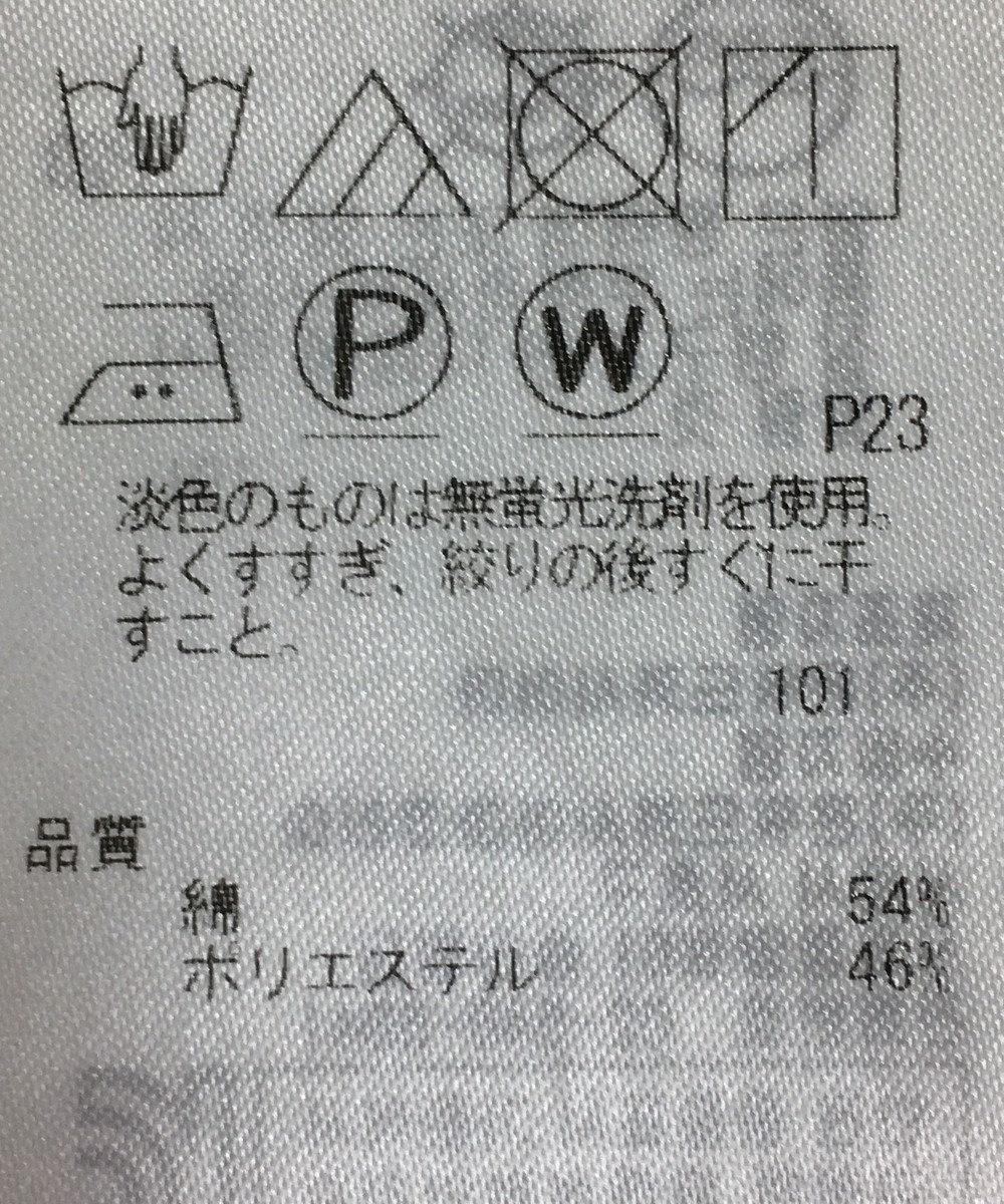 ONWARD Reuse Park 【23区】カットソー春夏 ブルー