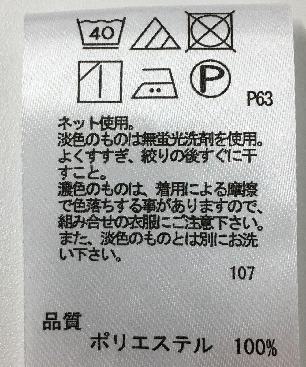 ONWARD Reuse Park 【any SiS】ワンピース春夏 グリーン