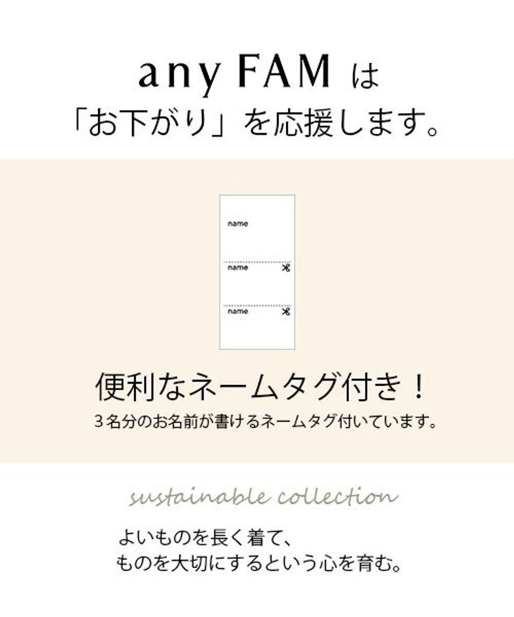 any FAM KIDS ボーダーレースアップTシャツ ブラック系1