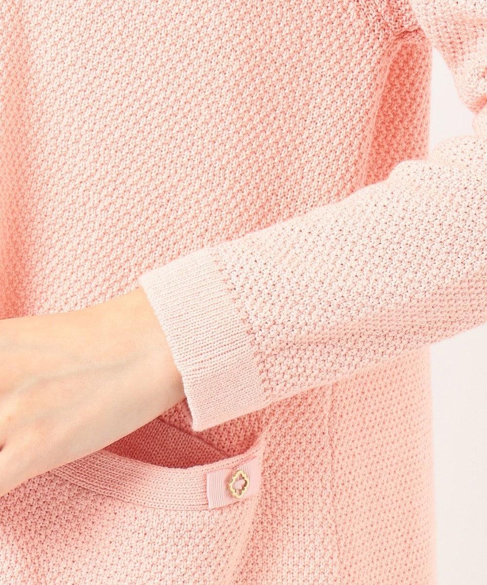 TOCCA 【洗える!】MAGLIA ロングカーディガン ピンク系