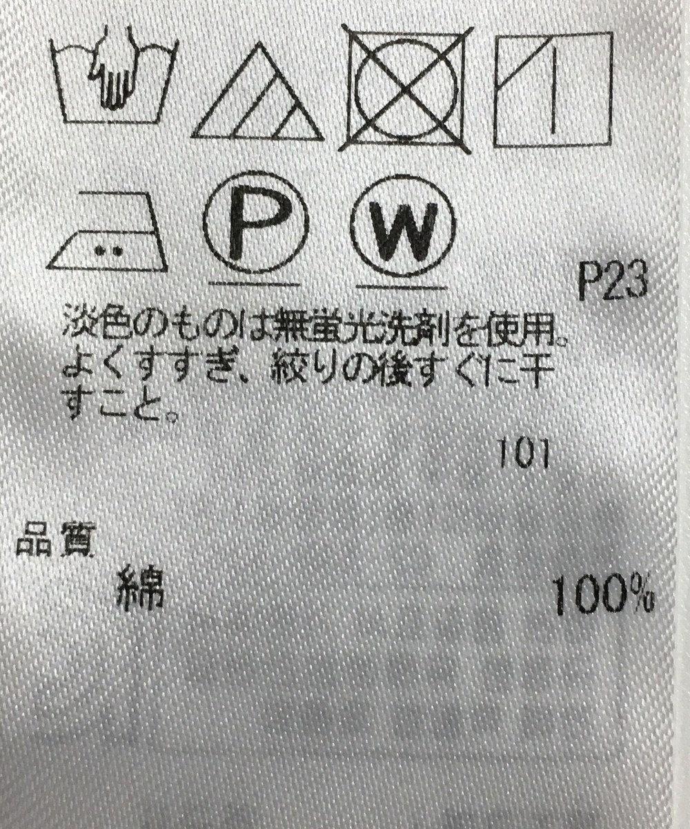 ONWARD Reuse Park 【23区】ジャケット春夏 ブラウン