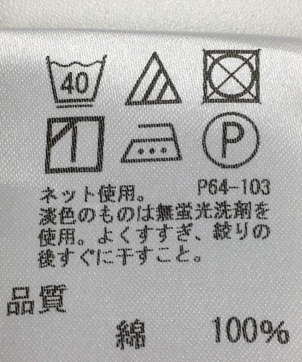 ONWARD Reuse Park 【J.PRESS】カットソー春夏 ブルー