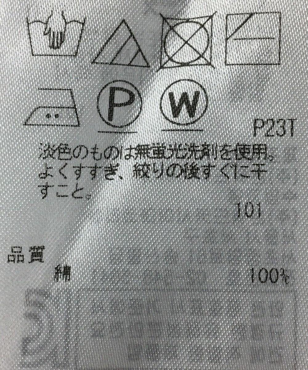 ONWARD Reuse Park 【自由区】ニット春夏 オレンジ
