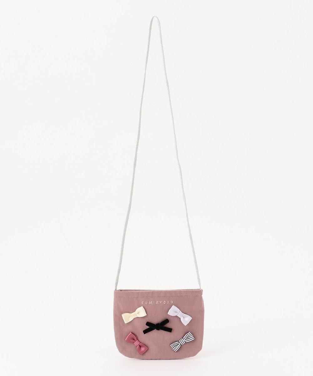 組曲 KIDS 【WEB限定/100-140cm】ポシェット付き ワンピース ピンク系