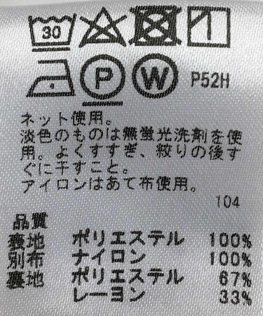 ONWARD Reuse Park 【any SiS】カットソー春夏 オフホワイト