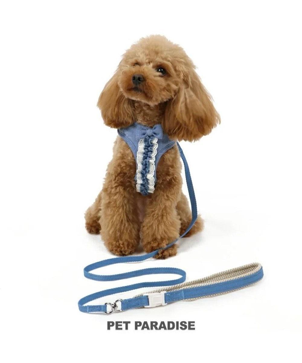 PET PARADISE 犬用品 ペットグッズ お散歩 ペットパラダイス犬 ハーネス リード 【4S】【3S】 フリル ハーネスリード | 超小型犬 小型犬 おさんぽ おでかけ お出掛け おしゃれ オシャレ かわいい 水色